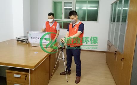 IBM广州分公司-企业单位除甲醛