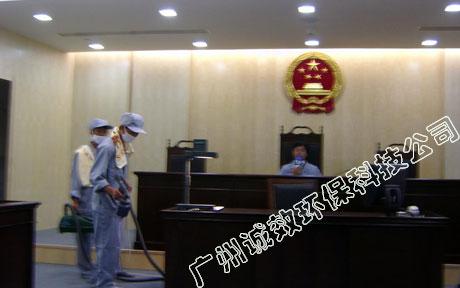 阳江江城区法院-政府除甲醛