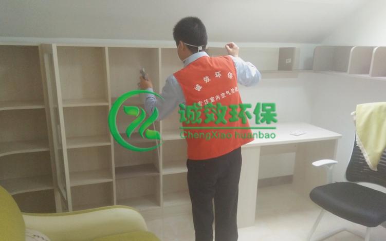 广州天河帝景苑-家庭除甲醛