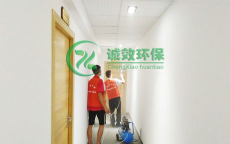 广州酷凯贸易公司-企业除甲醛