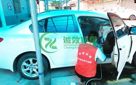 广州天河棠福路-新车除甲醛