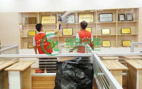 中国电信公司-企业除甲醛