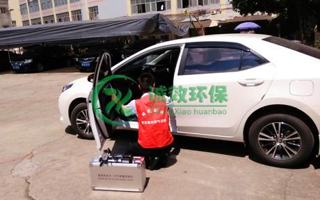 广州大道金穗园-新车除甲醛