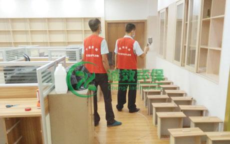 广州协大鞋业公司-企业除甲醛