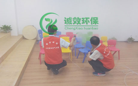 广州华联幼儿园-学校除甲醛