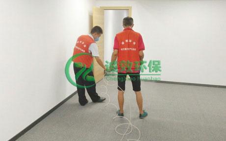 广州云返贸易公司-企业除甲醛