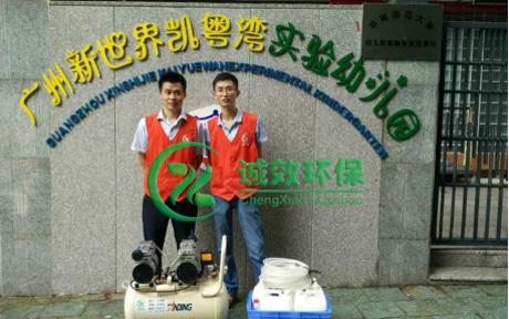 广州凯粤湾幼儿园-幼儿园除甲醛