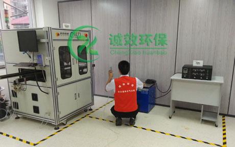 广州晶祥公司-企业除甲醛