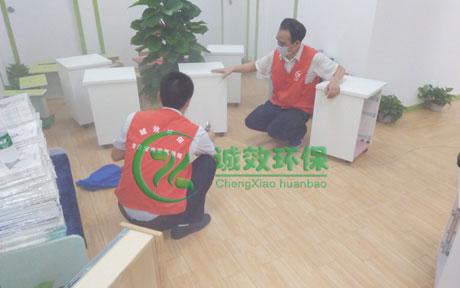 广东凡跃公司-企业除甲醛