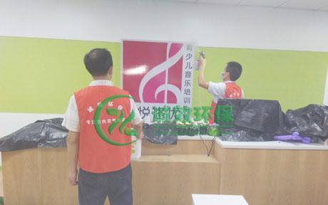 广州琴悦音乐培训-教育机构除甲醛
