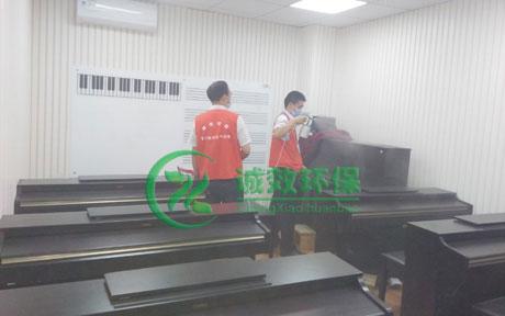 广州八纯音琴行-教育机构除甲醛