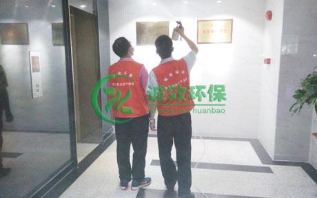 广州优视网络公司-企业甲醛检测