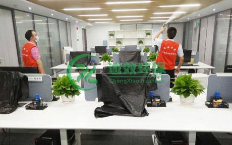 广州协大公司-企业除甲醛