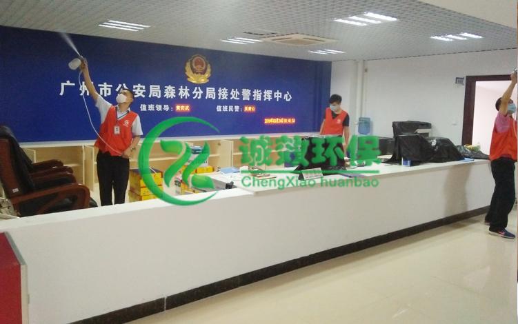 广州森林公安局-政府除甲醛