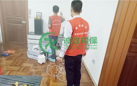 深圳翠华花园-家庭除甲醛