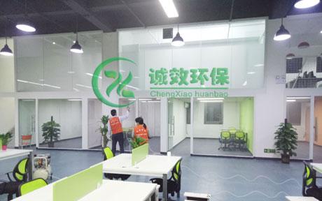 北京首要资源公司-企业除甲醛