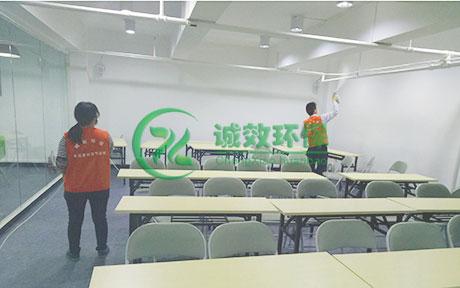 广州八维生物公司-企业甲醛检测
