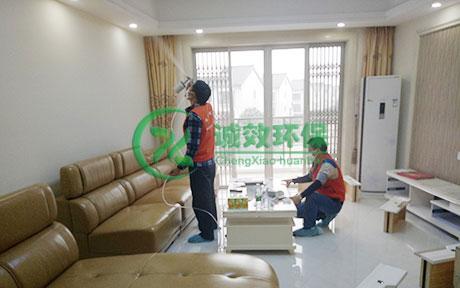 广州海珠明珠花园-家庭除甲醛