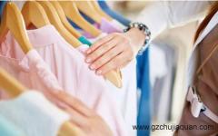 专业除甲醛公司检测童装服饰甲醛是否超标
