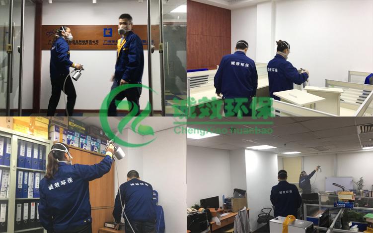 广州丸星资讯科技-企业除甲醛
