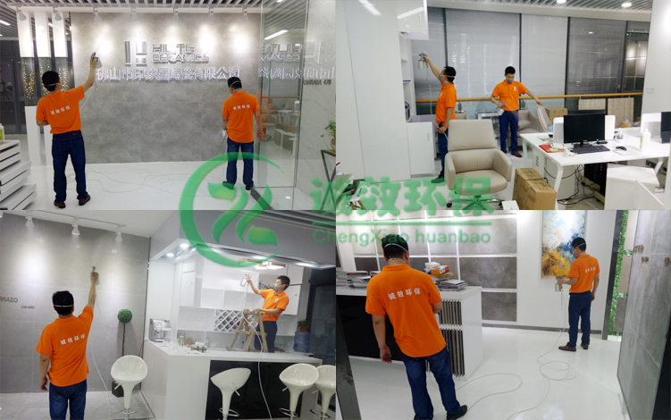 佛山印象园陶瓷公司-企业除甲醛