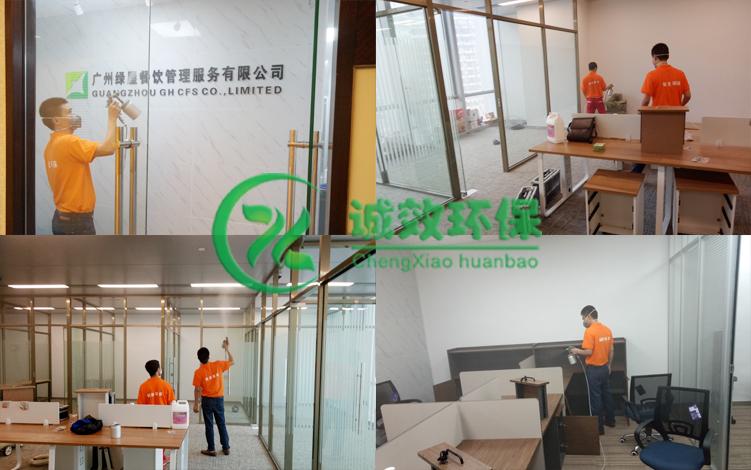 广州绿色餐饮公司-企业除甲醛