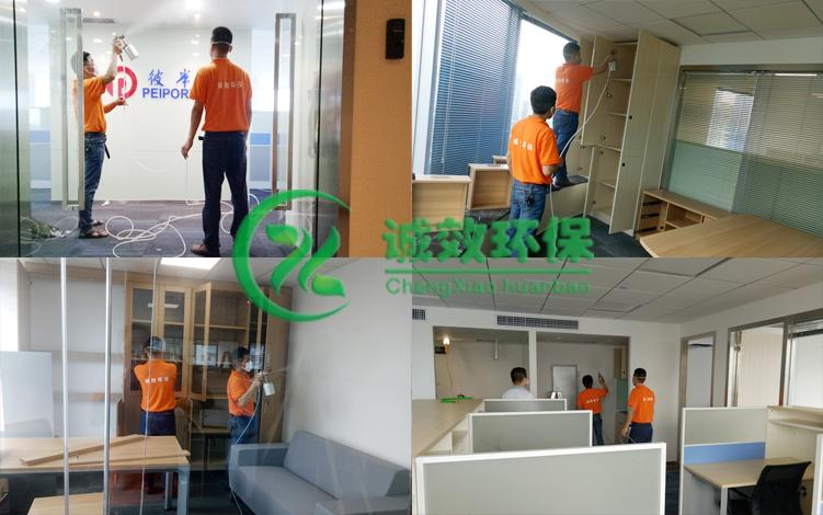 广州彼岸思精公司-企业除甲醛