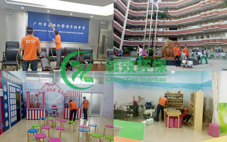 广州海珠实验中学除甲醛-学校除甲醛