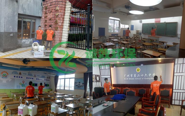 广州第二十六中学除甲醛-学校除甲醛