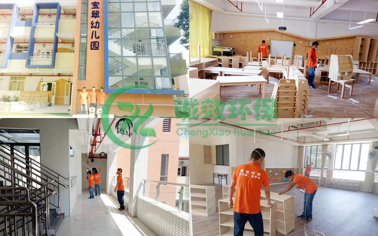 广州宝翠幼儿园除甲醛-教育机构除甲醛