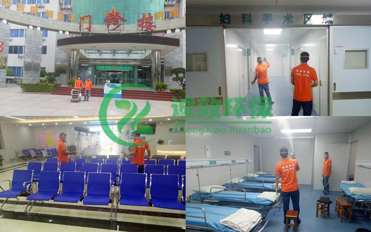 广州军区总医院一五七分院除甲醛
