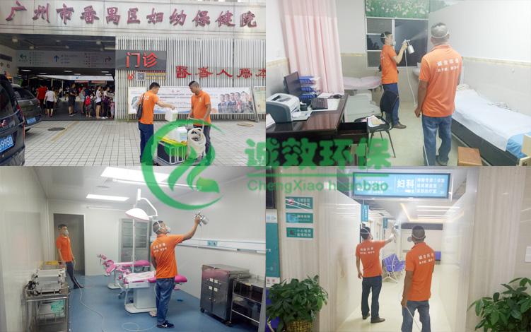 番禺区妇幼保健院-广州除甲醛