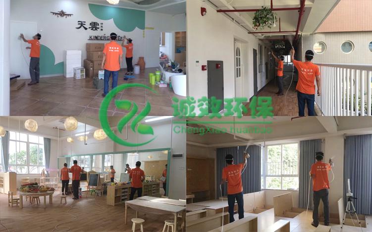 广州天云幼儿园-学校除甲醛