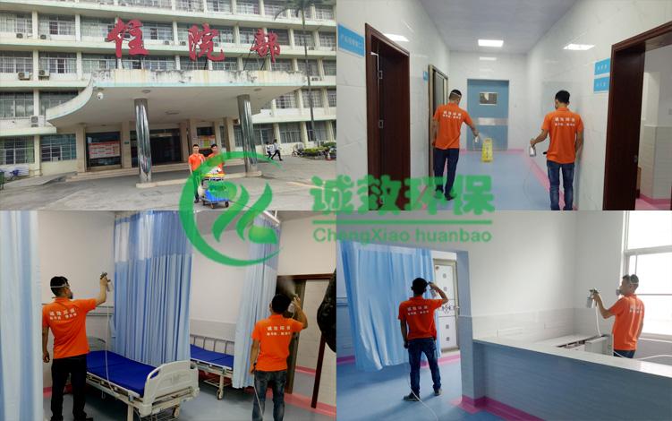 广州一五七院妇产科-医院除甲醛