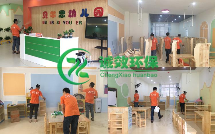广州贝尔思幼儿园除甲醛