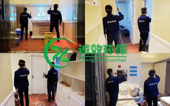 广州天河区渼梵美容中心除甲醛